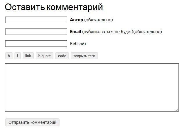 Перевод темы на русский язык