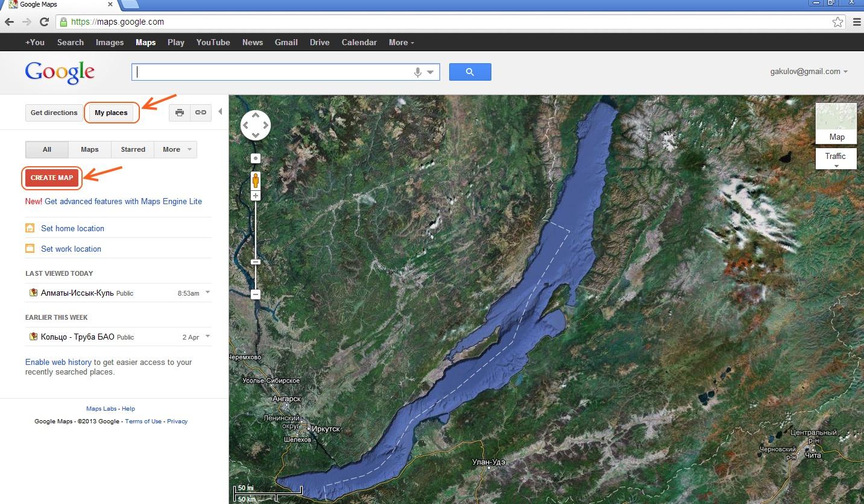 Создание и размещение карты Google на своем сайте
