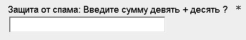 sumword