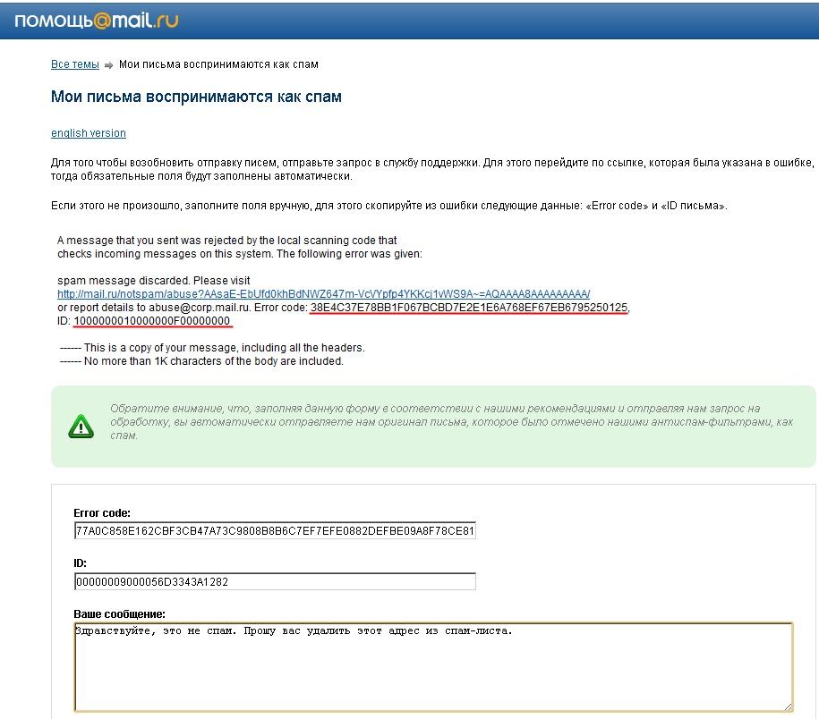 WordPress, не приходят уведомления на почту