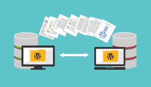 Перенос сайта WordPress на другой хостинг